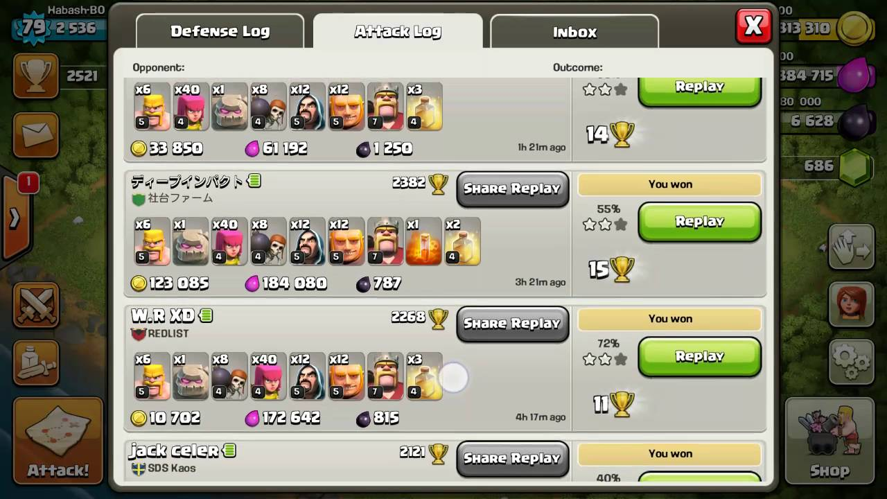 Best Th8 Trophy Hunting Army
