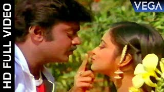 Veerapandian Movie || Chittu Kuruvi Thottu Thaluvi Video Song | Tamil Superhit Song