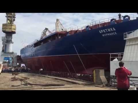 Icebreaker Arctica was launched