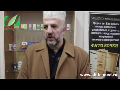 Хиджама-отзывы
