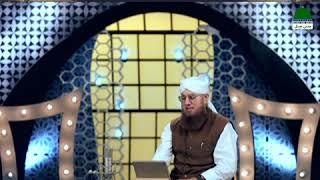 Gzwa e Badar Ka Tafseeli Waqia (Short Clip) Maulana Abdul Habib Attari