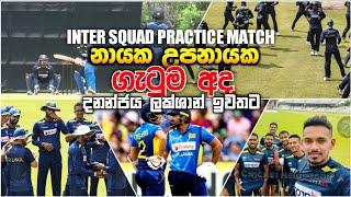 Download SL vs ENG 2021 Practice Match - Sri Lanka Inter Squad Practice Match Live   Practise Match Today