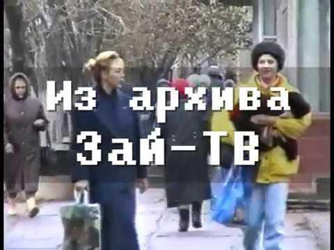 """Из архива """"Зай-ТВ"""": Как отмечали в Заинске День Республики в 1995 году"""