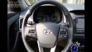 Тест драйв Hyundai Creta ix25