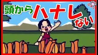 低燃費少女ハイジの絵に外国人衝撃!! 「これが車のCMだっていうのか!?」 「ハ、ハイジが……T.T」 【海外の反応】