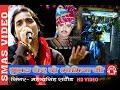 Download गाड़ी घेर दो  भोमियाजी  ॐ बन्ना  l mahendra singh rathor l new om banna sa bhajan l live 2016 MP3 song and Music Video