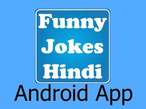 Funny Hindi Jokes App On Android