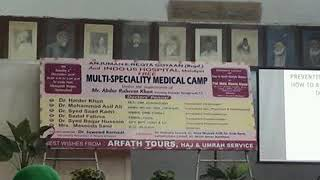 Tilawat At Multi Specialty Medical Camp ,, Mohiuddin Sohail Surah Al Balad Aayt No. 1 to 12 & Ikhlas