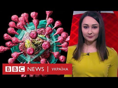 Смертельний коронавірус: Китай заблокував міста. Випуск новин 24.01.2020