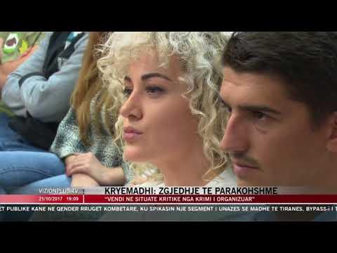 News Edition in Albanian Language - 21 Tetor 2017 - 19:00 - News, Lajme - Vizion Plus
