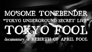 """no evil film presents ""TOKYO FOOL""documentary of REBIRTH OF APRIL ..."