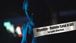 Скачать Beyonce Runnin Lose It All By Lydia Vlachou