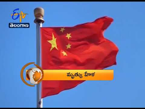 1 PM | ETV 360 | News Headlines | 4th May 2020 | ETV Telangana
