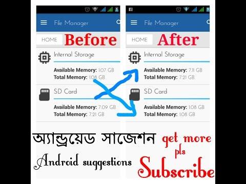 কিভাবে SD কার্ডকে ফোন মেমোরি বানাবেন।How To Use Ur Sd Card As Phone Memory