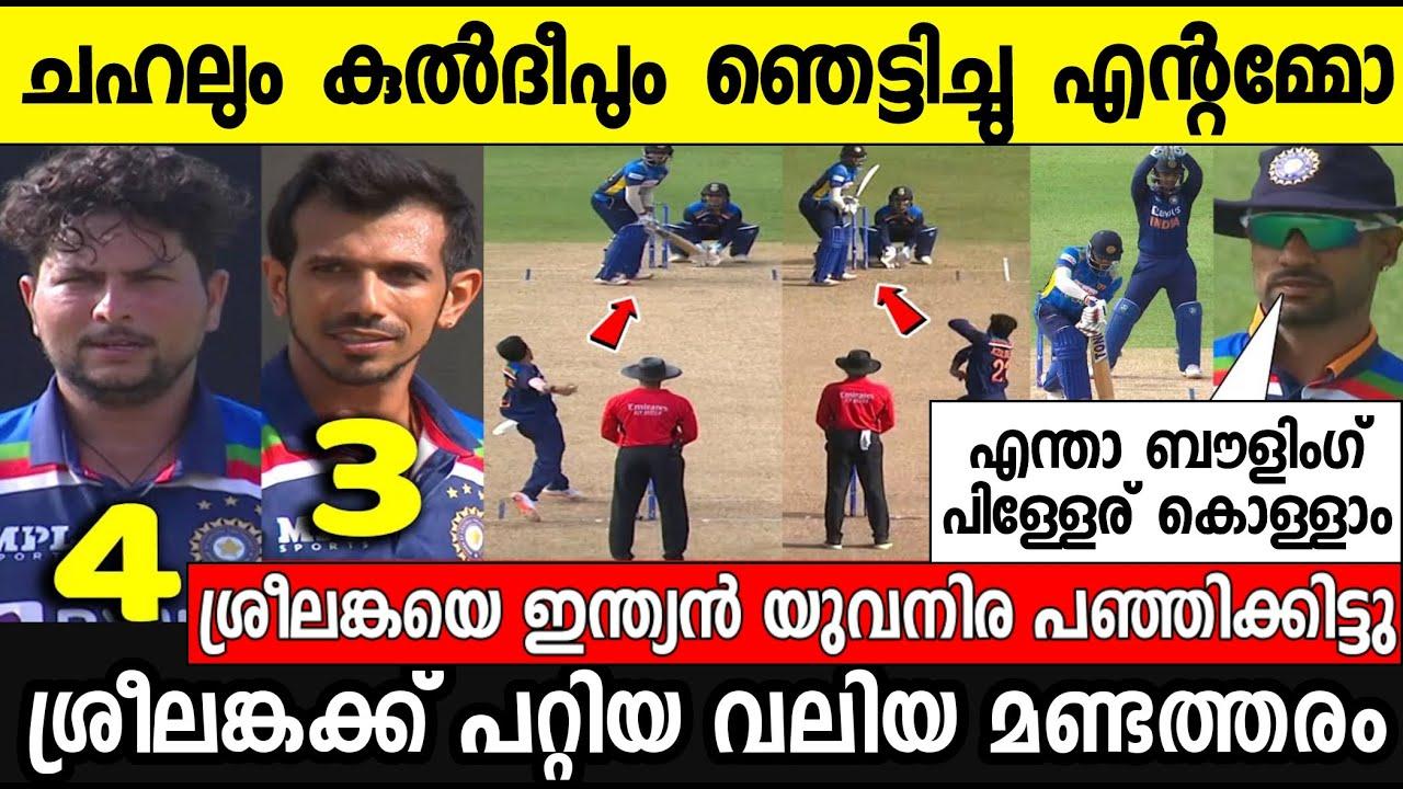 Sri Lanka vs India, 1st ODI: Shikhar Dhawan, Ishan Kishan Star As ...