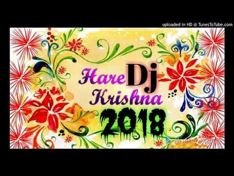 New Dj Hare Krishna Hindi Mix 2018 song