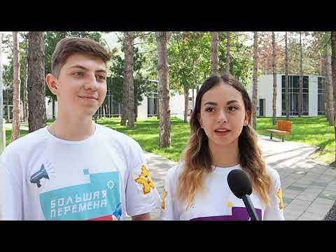 Полуфиналисты «Большой перемены» защитили проекты!