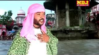 New haryanvi Song / Bhole ka rukka padgya / Ndj music / de de mera lal bholenath /