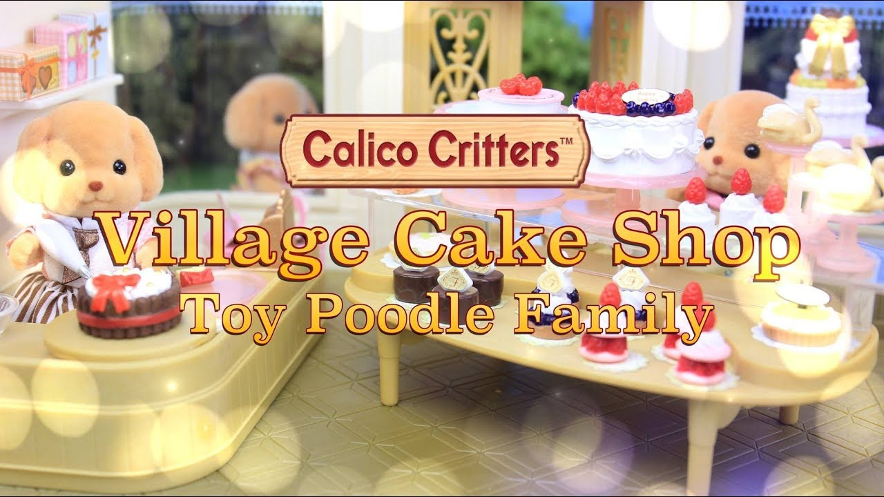 Calico Critters Cake Shop
