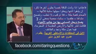 خياط رشيد حمامي يتحدى شيوخ الإسلام وكاشف الشبهات جـ 2 ....... شاهد ماذا حدث له