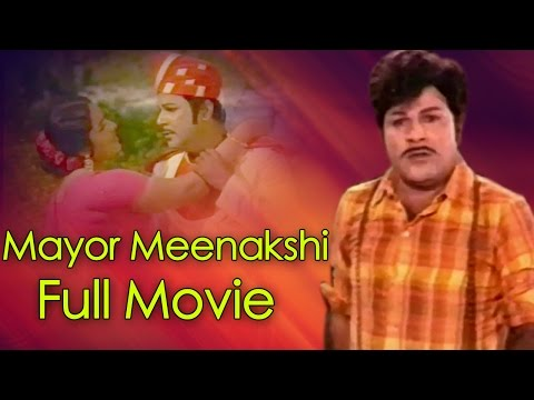 Mayor Meenakshi Tamil Full Movie :...