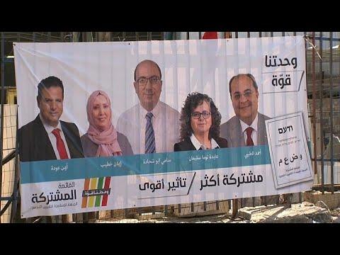 كيف ساهمت أصوات الفلسطينيين داخل إسرائيل في تقويض نفوذ نتنياهو؟…  - نشر قبل 5 ساعة