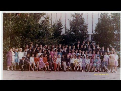 1994 год Школа № 32  г.набережные Челны (Последний звонок и выпускной)