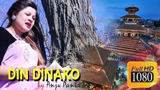 Din Dina Ko - Anju Panta | New Nepali Christian Song 2015 | Mero Prathana