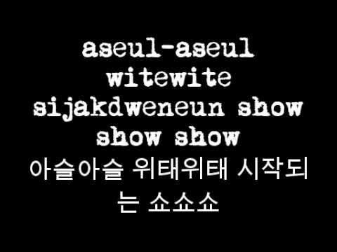 f(x) Pinocchio (Danger) - Romangul + Hangul Lyrics