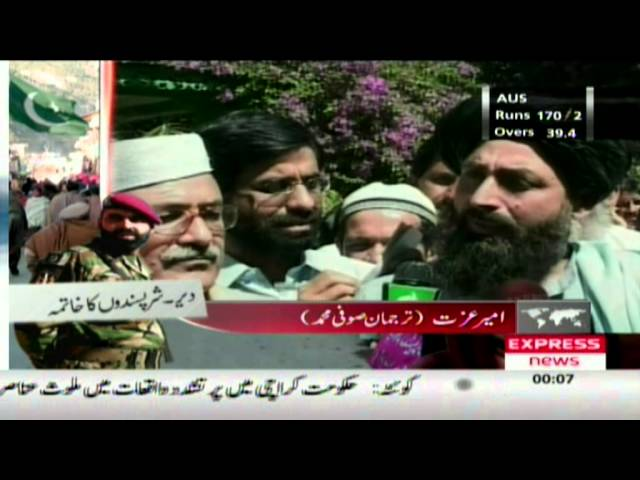 Swat Peace Agreement in swat Taliban and NWFP government Report by sherin zada Travel Video