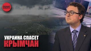 Украина вернет Крым: названы три главных шага, у Зеленского сделали важное заявление І Полит новости