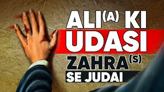 Ali (a.s) ki Udasi | Zahra(s) se Judai | Shayra Sayyeda Naqvi