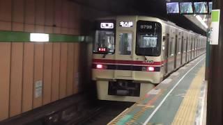 都営新宿線 京王9000系・都営10-300形 到着・発車 動画