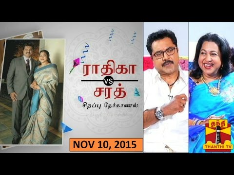 Thanthi TV Diwali Special : Exclusive Mutual Interview with Sarath Kumar & Radhika (10/11/15)