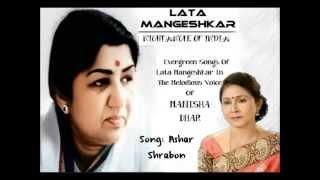 Ashar Shrabon Mane Na To Mon by Manisha Dhar
