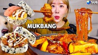 매콤칼칼한 매운갈비찜그리고 봉구스밥버거 에그햄, 치킨마…