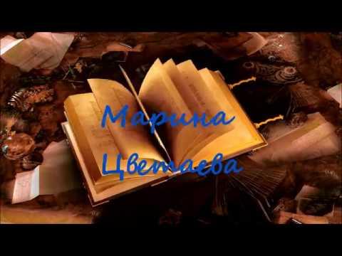 Изображение предпросмотра прочтения – СофияШарыкина читает произведение «Бабушка» М.И.Цветаевой