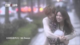 U-KISS - My reason(Fiestar's Jei & U-KISS's Kevin @ 멘탈사수 EP03)