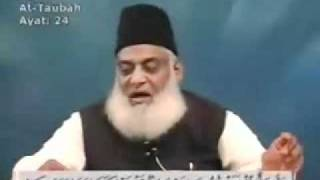 Who is Momin - Worldly desires vs love for Allah Prophet and Jihad - 009 SURAH AT TAUBAH - 021 024