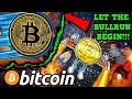 Bitcoin: How Cryptocurrencies Work - YouTube