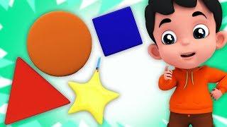 форма песни для детей | детские стишки | узнать формы | Shapes Song