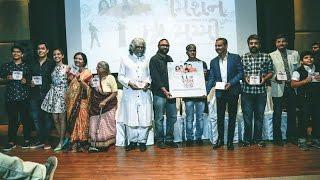 Gujarati Movie MISSION MUMMY | Music Launch
