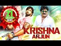 Krishna Arjun (2016) HD Full Hindi Movie | Nagarjuna, Manchu Vishnu | Hindi Movies 2016 Full Movie