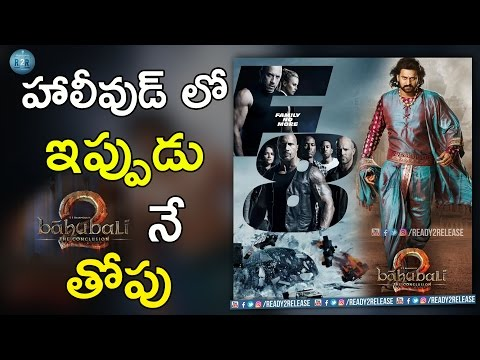 Baahubali 2 Beats Fast And Furious 8 In UAE | #Baahubali2 | Prabhas | Anuskha | Ready2release