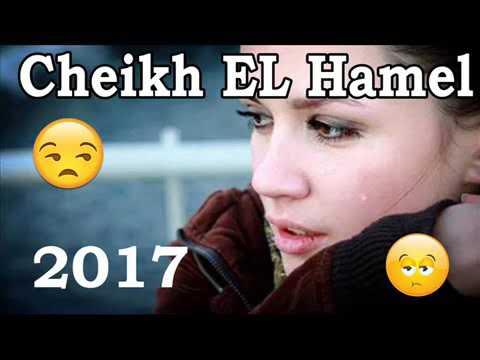 musique chikh lhamel