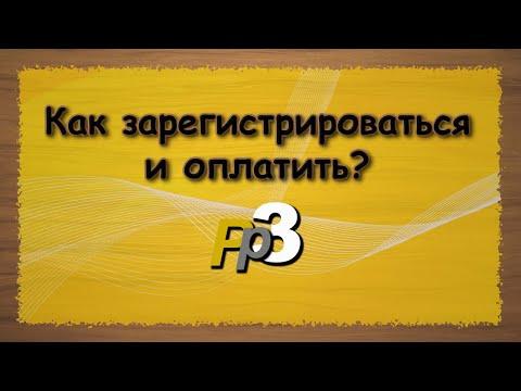 Бесплатная русская порнуха онлайн -