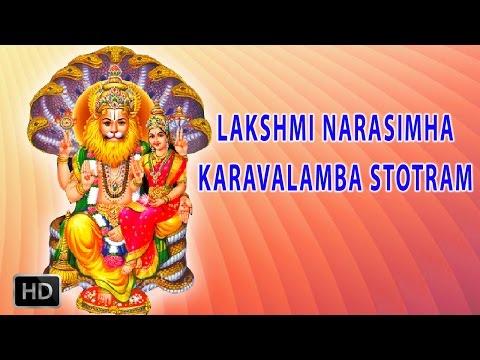 Sri Lakshmi Narasimha Karavalamba Stotram - Powerful Mantra - Dr.R. Thiagarajan