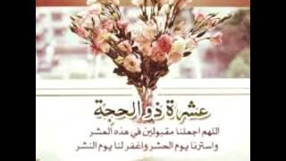 تكبيرات العيد - مشاري - 3 نغمات - جودة عالية