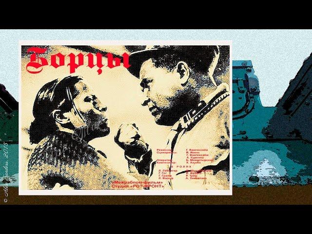 1936年のソ連で、亡命ドイツ人た...