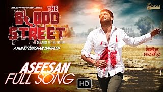 ASEESAN FULL SONG | THE BLOOD STREET MOVIE | OFFICIAL